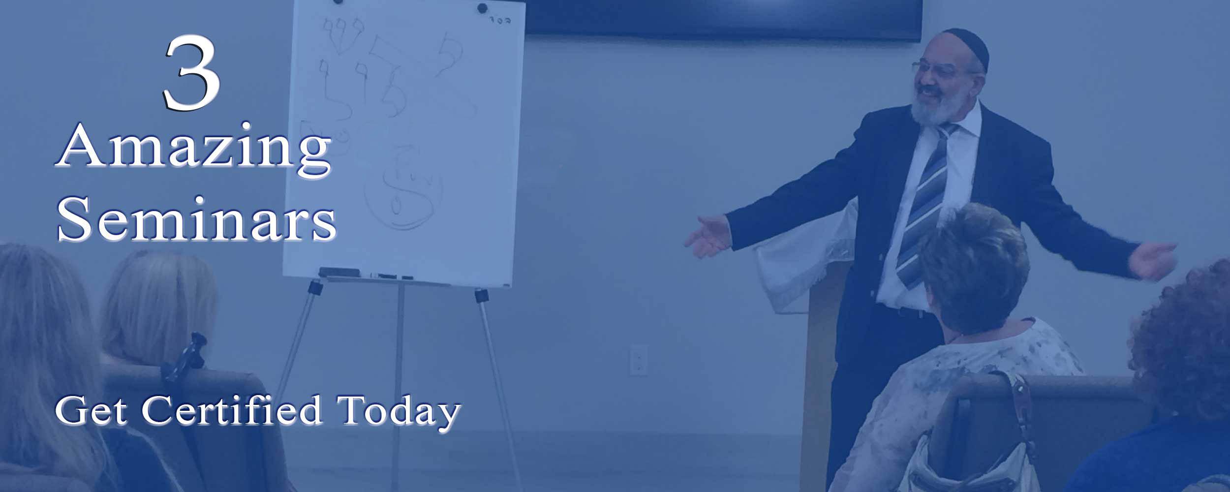 slide-1-jewish seminars kaballah